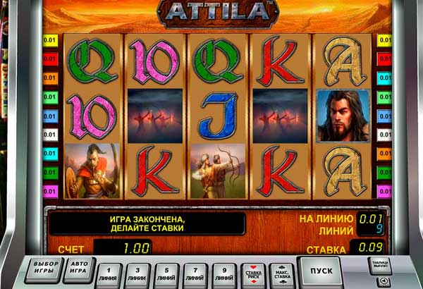 Игровые автоматы - Аттила