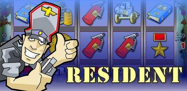 Игровой автомат - Резидент