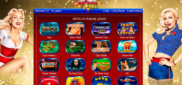 Почему большинству игрокам нравятся онлайн казино Вулкан
