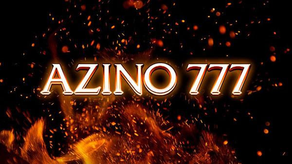Преимущества мобильного казино Azino 777