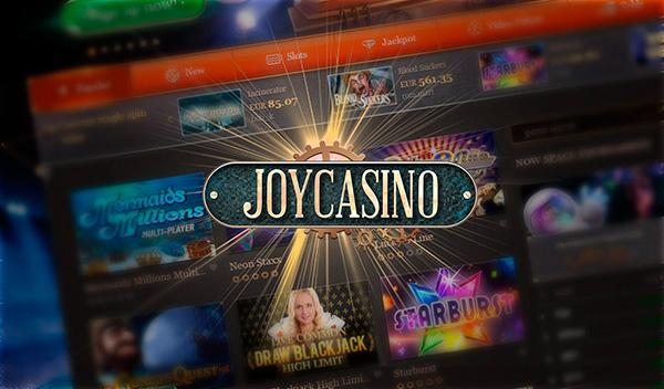 Какие преимущества игр в игровом клубе Джой Казино